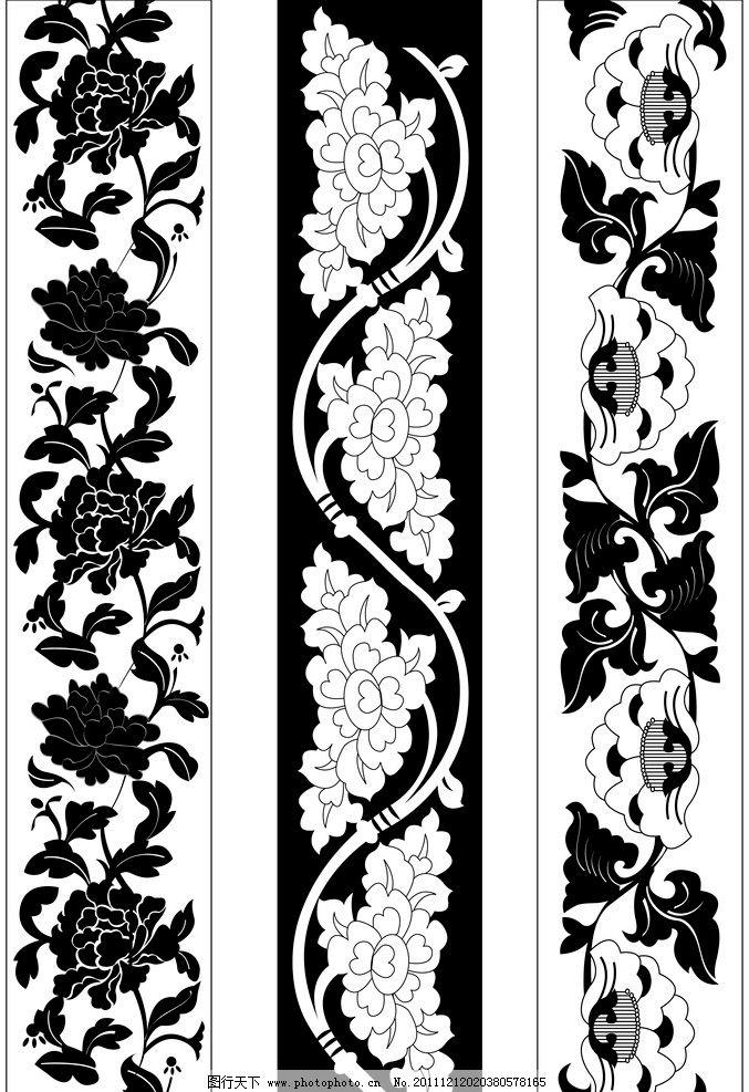 黑白色藏传佛教花边 黑白色 藏传 佛教 花边 花边花纹 底纹边框 设计