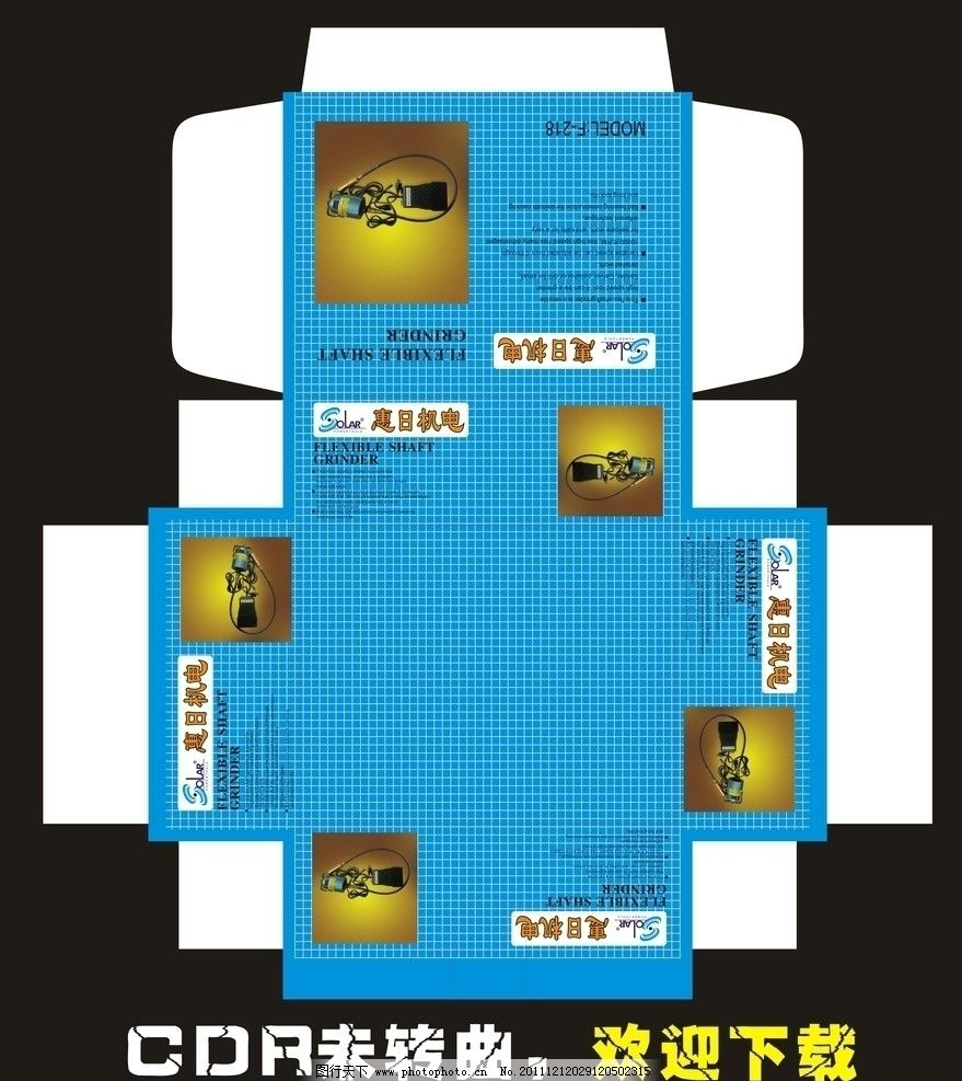 彩盒 包装彩盒 彩盒设计 包装设计 平面设计      标注 cdr 矢量 底纹