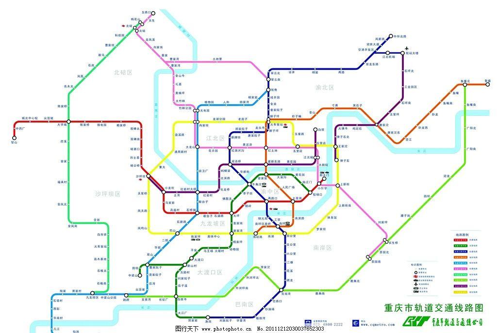 重庆地铁高清规划图图片图片