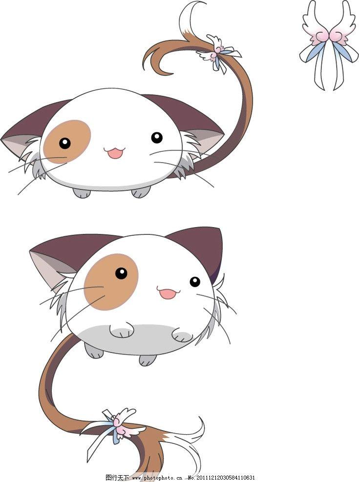 卡通宠物猫 卡通 动漫 猫 可爱 宠物 动物 q版 卡通设计 广告设计