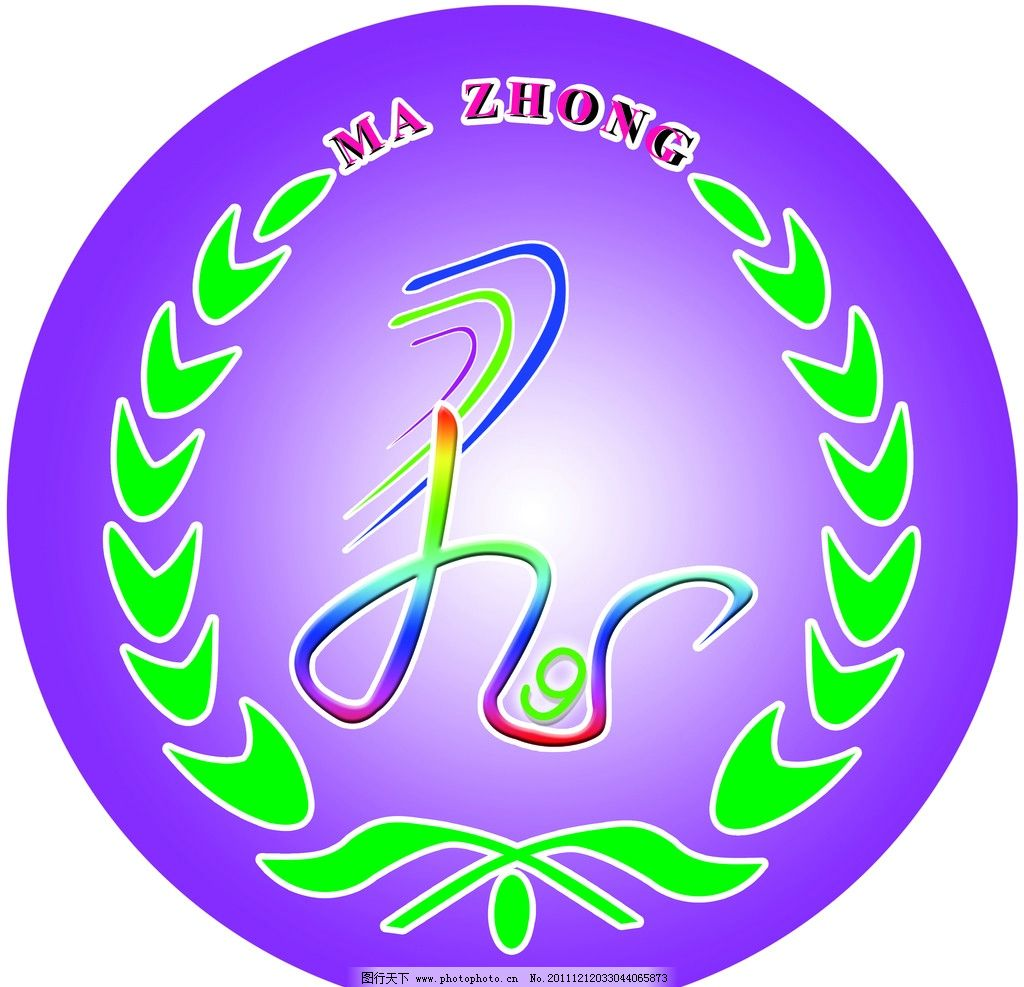 9班logo