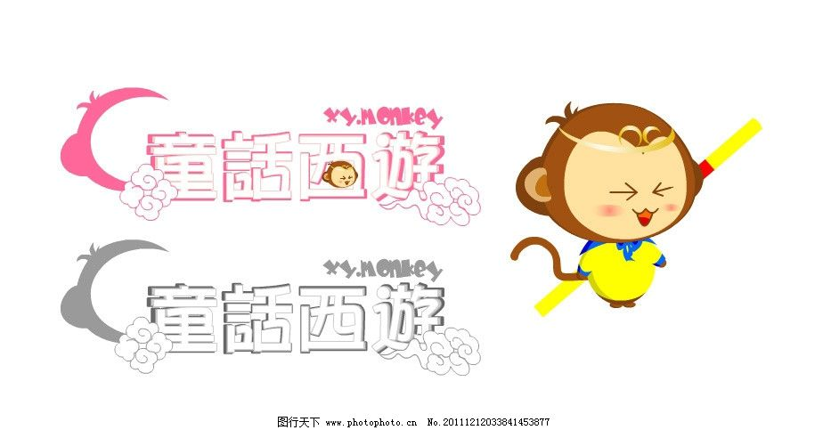 西游记孙悟空 卡通logo 西游记猴子 童话西游 卡通标志 孙悟空 矢量