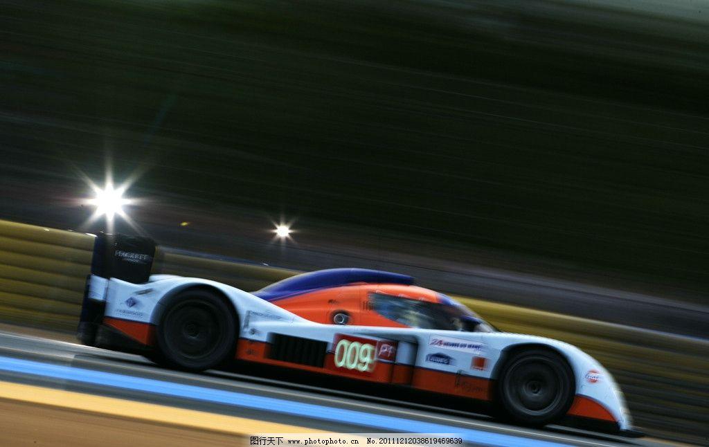 汽车赛事 2010年勒芒24小时耐力赛 赛车 勒芒 阿斯顿·马丁 体育