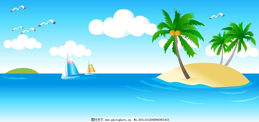 自然场景 海边 海水 帆船 小岛 树 海鸥 蓝天 白云 其他 flash素材 源