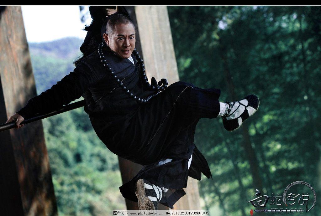 白蛇传说剧照 李连杰