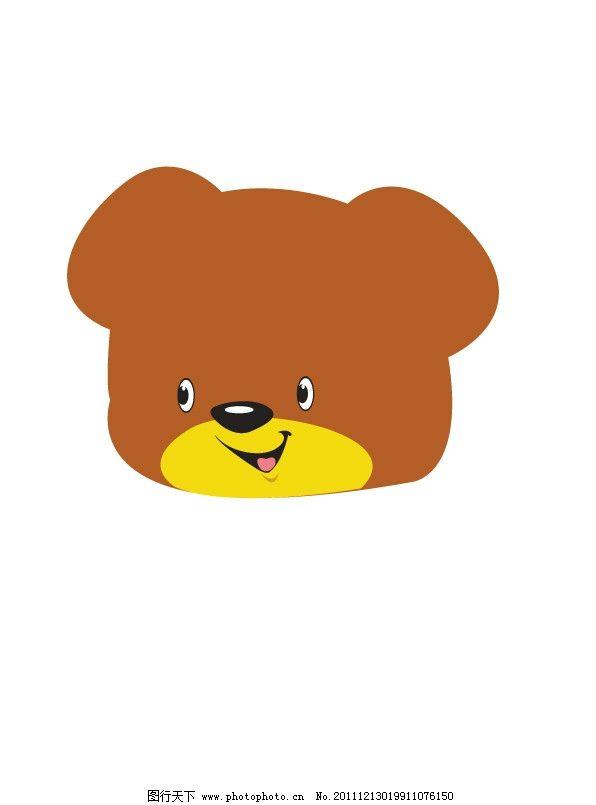 小熊 黄色 可爱 标识标志图标 矢量