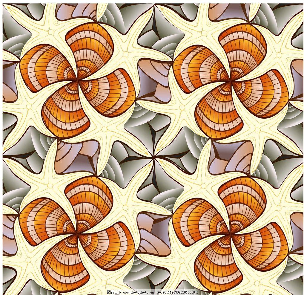 海洋贝壳海螺图片,海星贝壳海螺简笔画