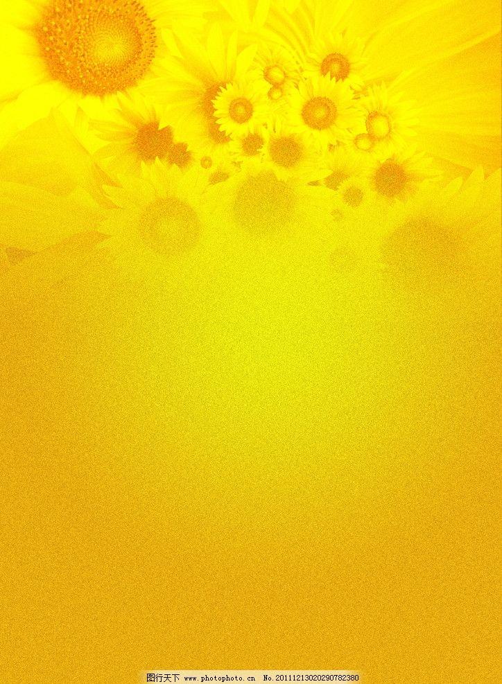 黄色背景 个性背景 可爱背景 背景 背景素材 背景图片 背景底纹 底纹