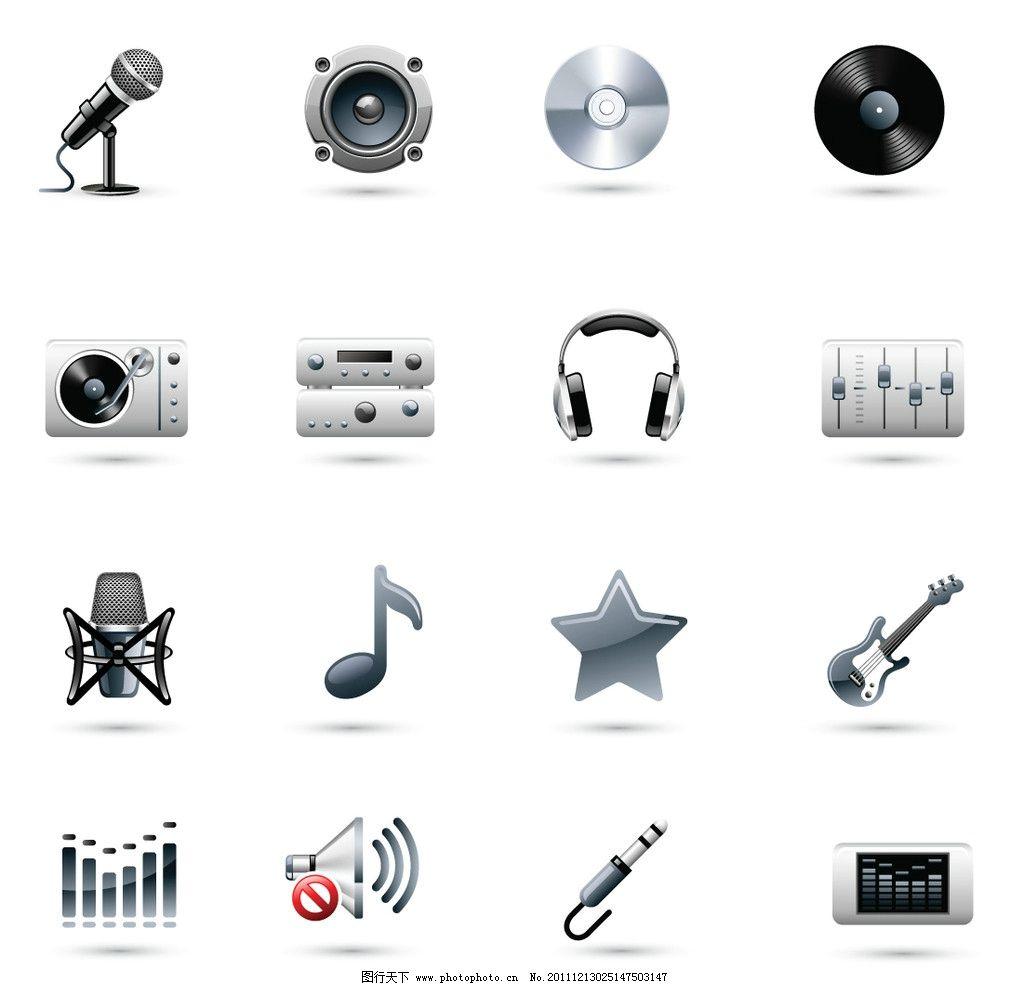 音乐按钮矢量图 音乐 麦克风