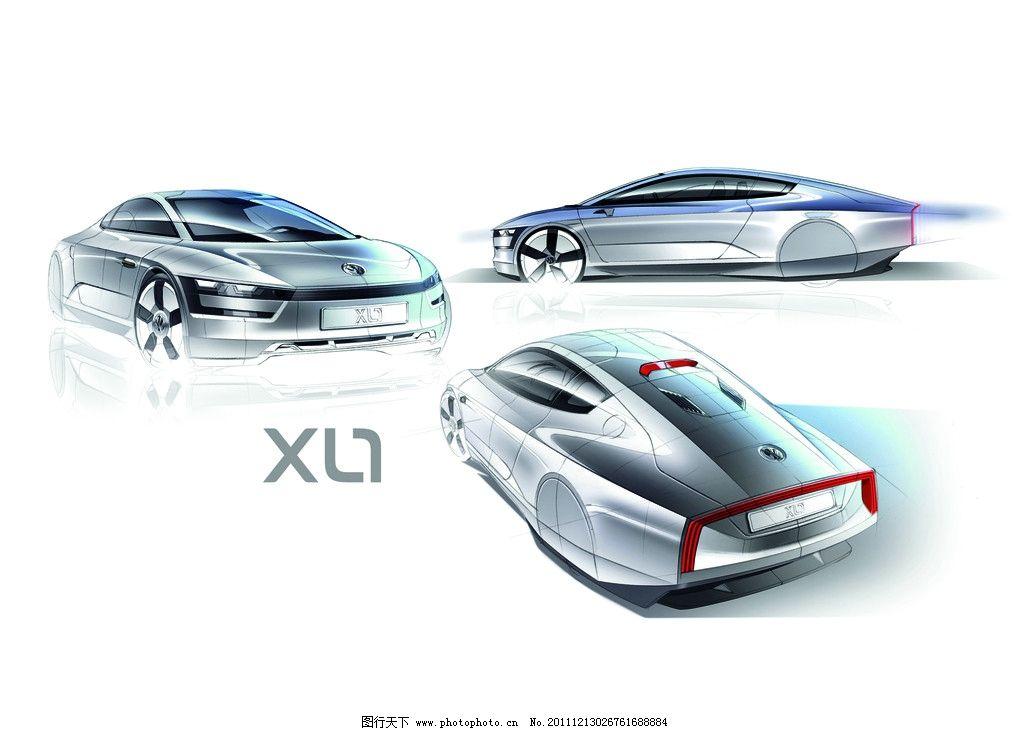 未来科幻汽车设计图
