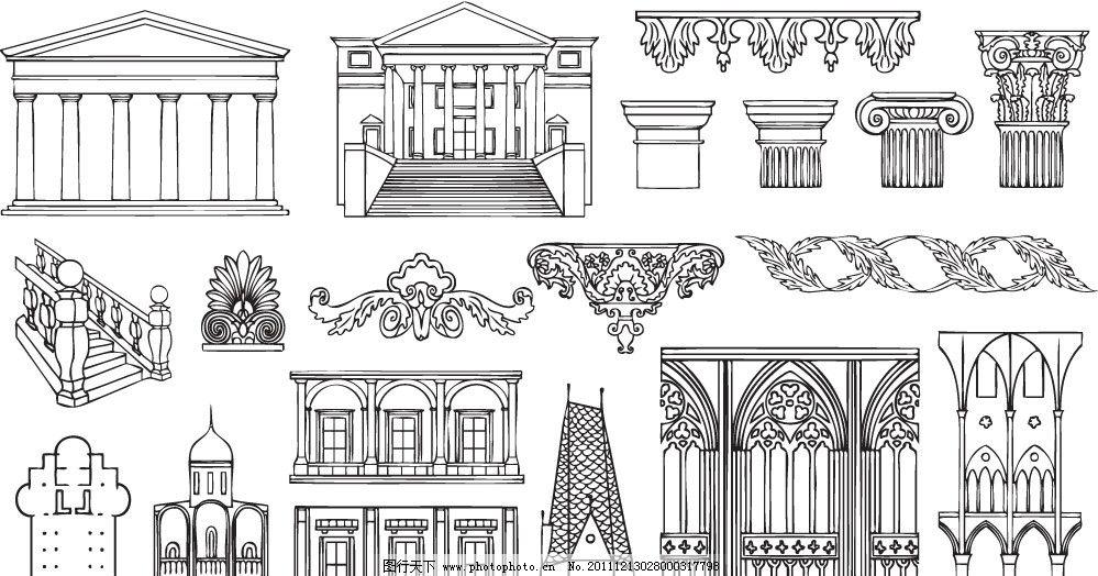 欧式建筑矢量 柱子 柱顶 台阶 房子 欧洲 传统 古典 花纹 花边