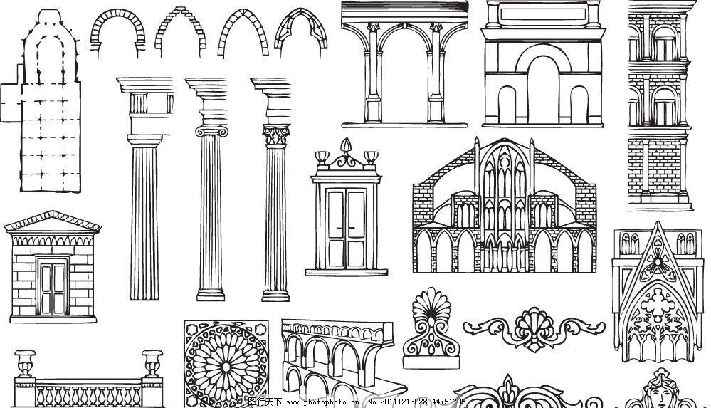 欧式 柱子 拱形 雕像 人物 欧洲 建筑 传统 古典 花纹 花边 围墙 装饰
