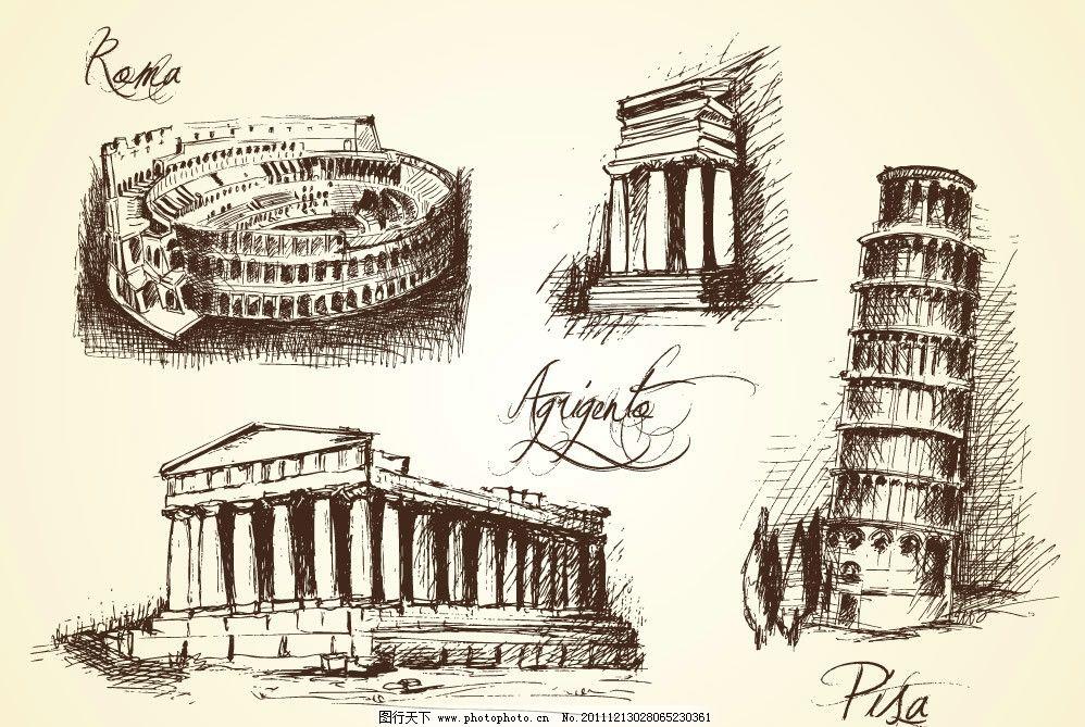 古典建筑矢量 比萨斜塔 建筑 古典 古代 手绘 时尚 矢量 古典建筑欧式