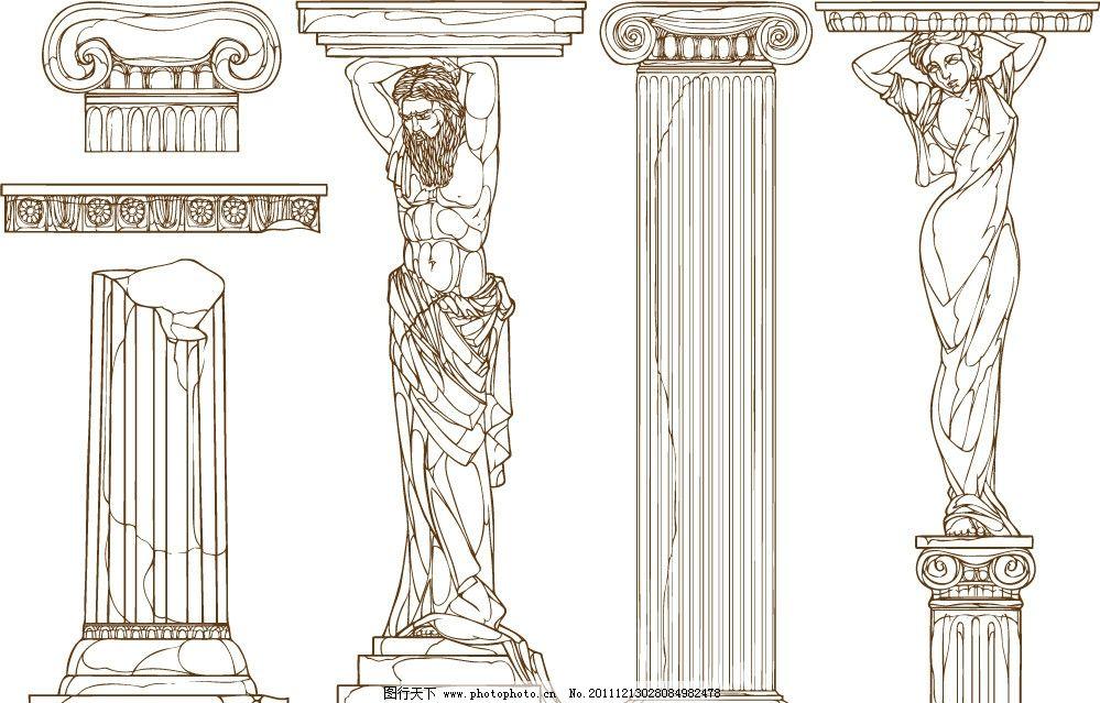欧洲柱子建筑 欧式 雕像 人物 传统 古典 花纹 装饰 矢量 古典建筑