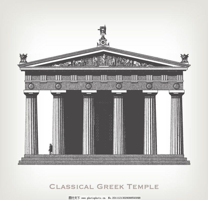 欧式柱子宫殿图片