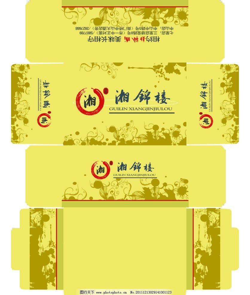 抽纸盒 湘锦楼 花纹 纸盒 纸巾盒 包装设计 广告设计模板 源文件 300