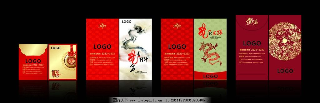 龙年利是封 红包 古典素材 红绸 祥云 金龙 水墨龙 中国风 红色