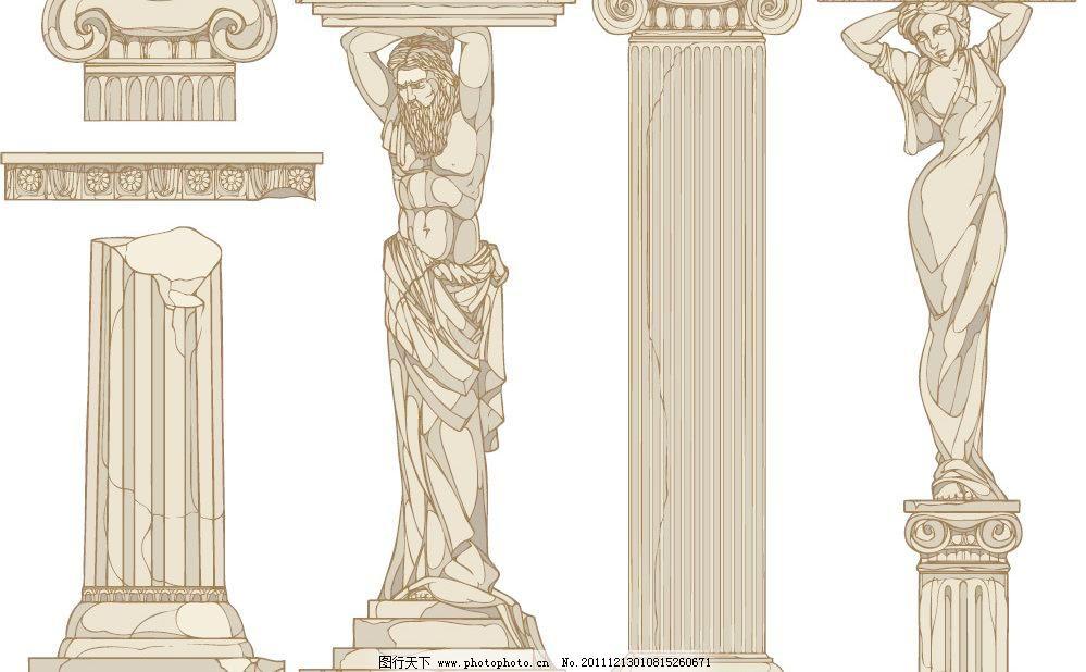 欧式 柱子 雕像 人物 欧洲 建筑 传统 古典 花纹 装饰 设计 矢量 古典