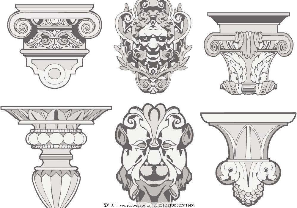 欧式柱头建筑 欧式 柱头 欧洲 建筑 传统 古典 花纹 装饰 设计 矢量