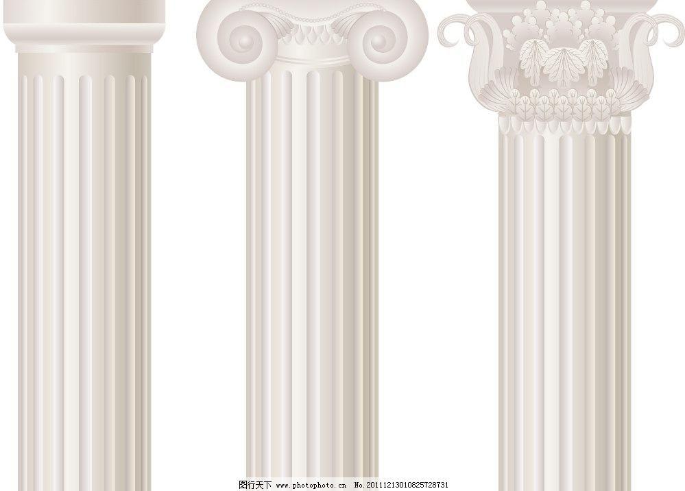 欧式柱子建筑矢量图片图片