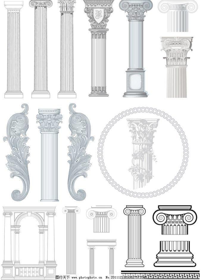 欧式柱子建筑矢量 欧式 柱子 欧洲 建筑 传统 古典 花纹 装饰 设计
