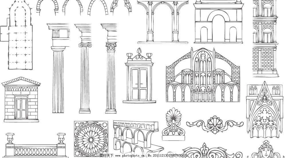 古典建筑欧式建筑 花边 花纹 建筑 欧式柱体拱形建筑矢量素材 欧式柱