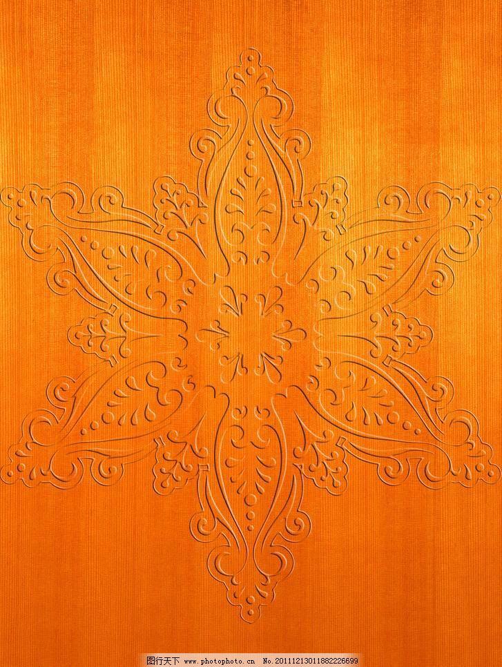 木雕花 背景墙 背景素材 花纹 木纹 欧式花纹 墙纸 木雕花素材下载