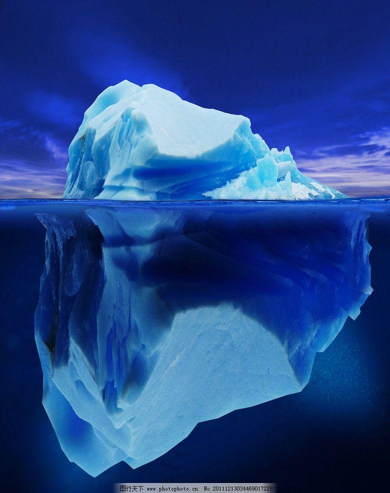 冰山 倒影 蓝色 风景 山水风景 自然景观 摄影 350dpi jpg