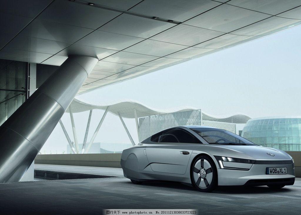汽车 大众 德国 车 概念车 科技 科幻 跑车 汽车摄影 交通工具 现代科