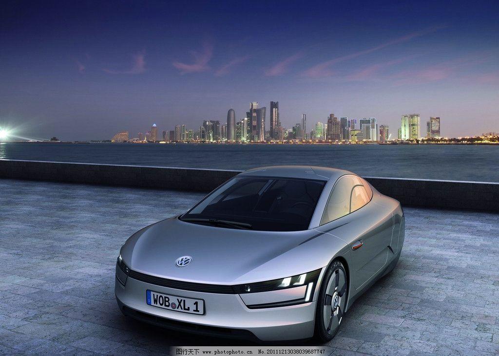 汽车 大众 德国 概念车 科技 科幻 跑车 汽车摄影