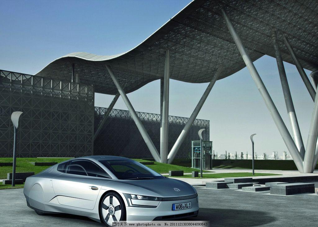 汽车 大众 德国 车 概念车 科技 科幻 跑车 汽车摄影 交通工具 现代