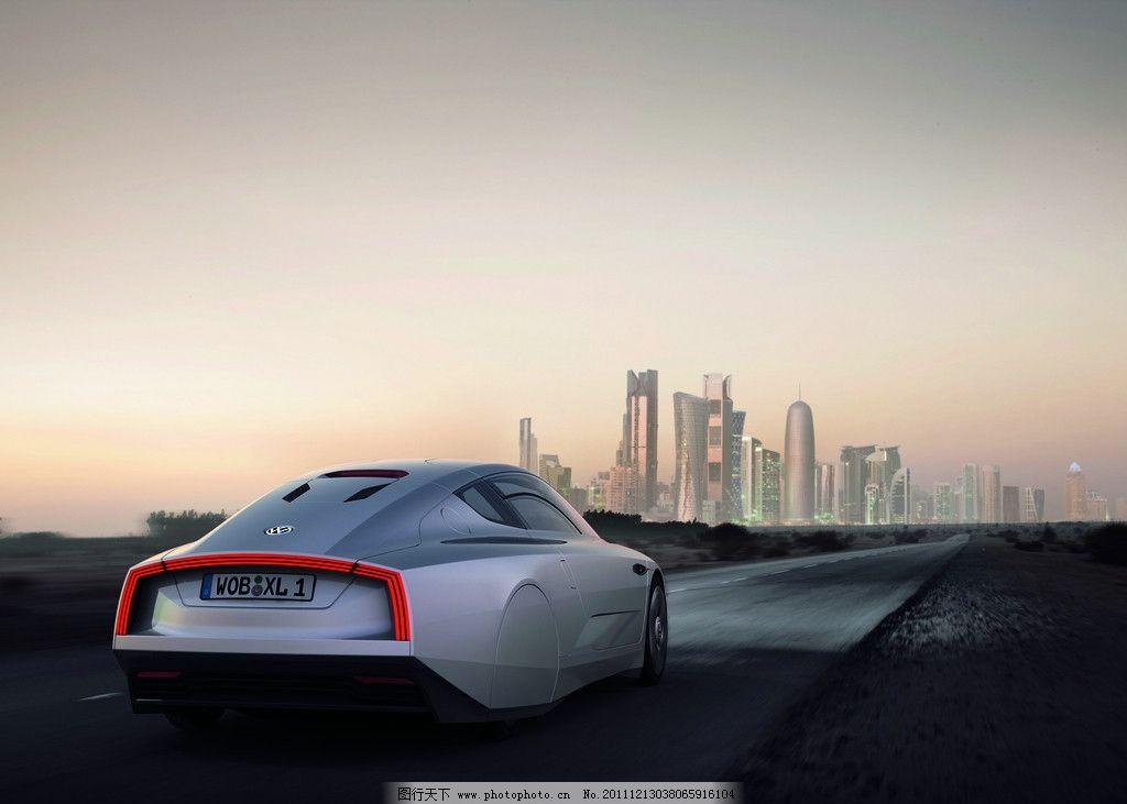 汽车 大众 德国 概念车 科技 科幻 跑车 汽车摄影 交通工具