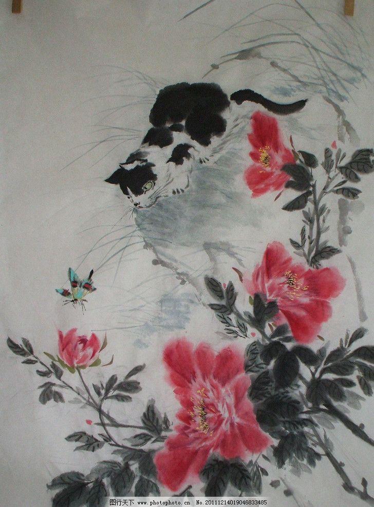 国画牡丹 国画 写意 红牡丹 猫 蝴蝶 微风 绘画书法 文化艺术 设计 72