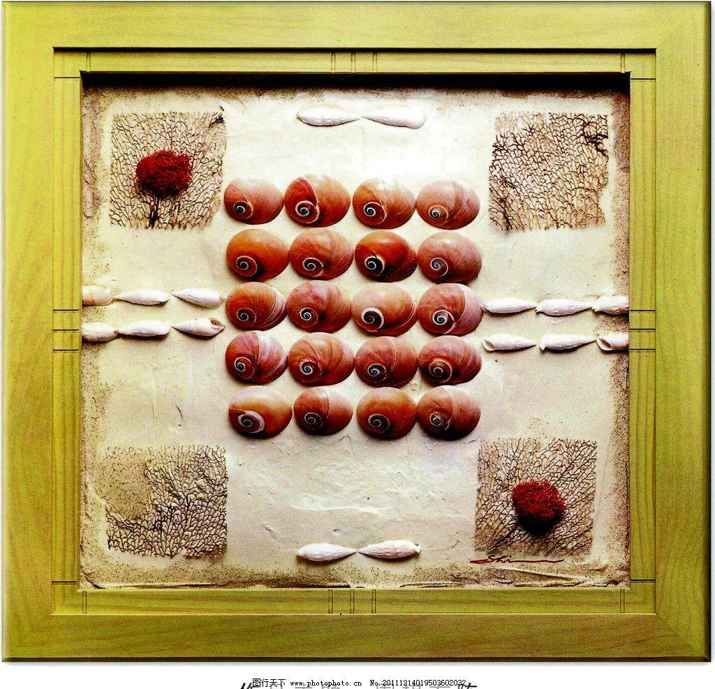贝壳拼贴艺术装饰画图片,贝壳艺术装饰画 贝壳拼贴画