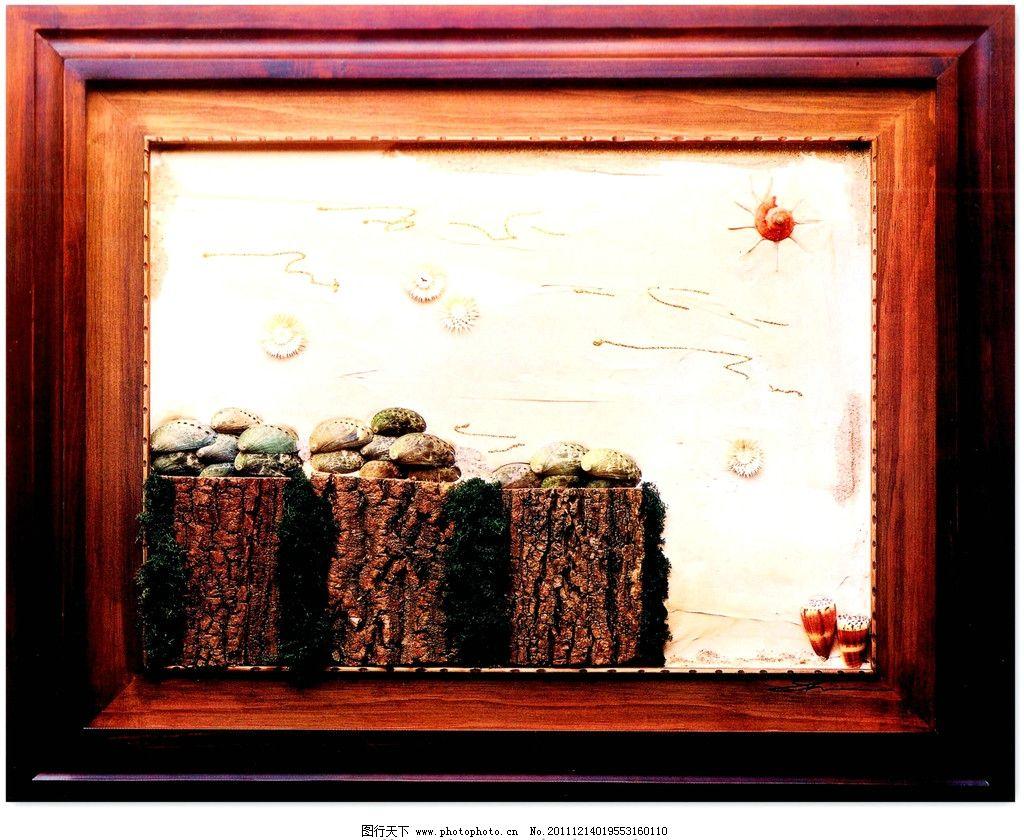 拼贴艺术 手工拼贴 手工艺品 贝壳 海螺 海苔 海生物 海洋动物 实木画