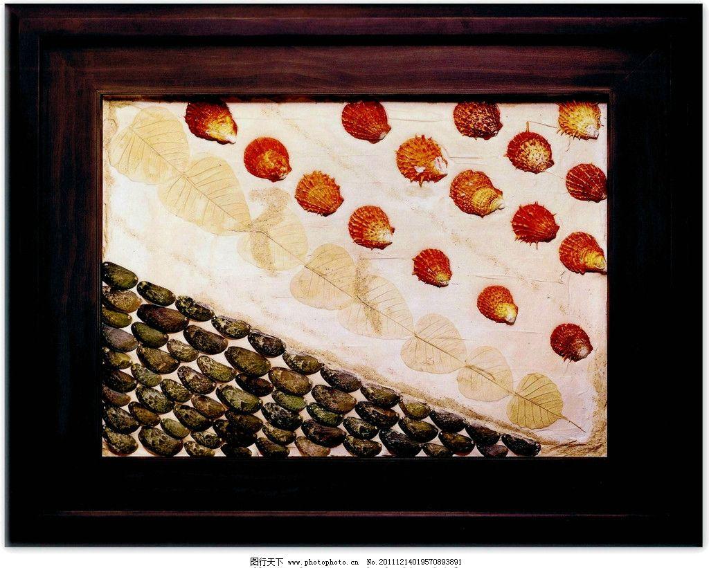 贝壳艺术装饰画 贝壳镶嵌画 贝壳拼贴画 树叶拼贴画