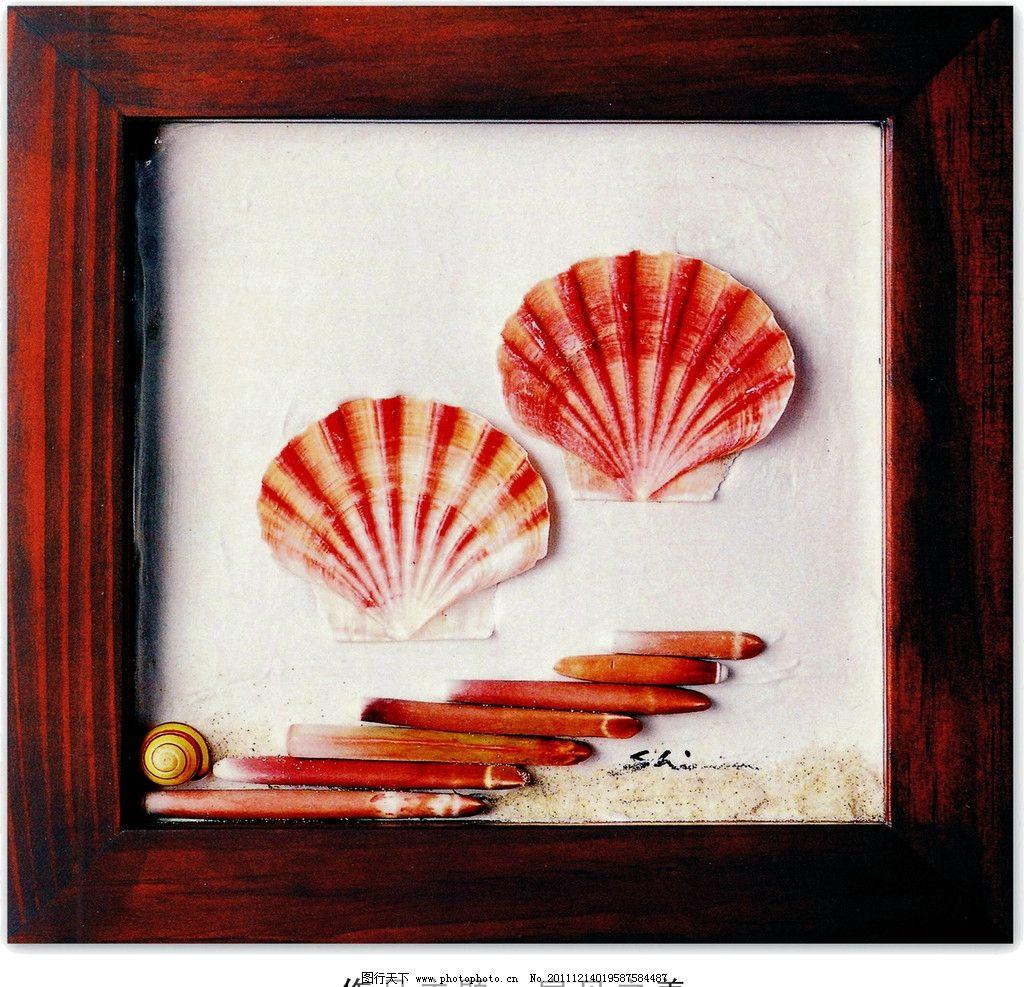 立体艺术 拼贴艺术 手工拼贴 手工艺品 贝壳 海螺 海生物 海洋动物 实