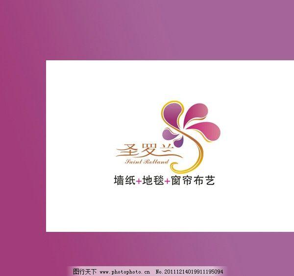 圣罗兰地毯 企业标志 圣罗兰 企业logo标志 标识标志图标 矢量 cdr