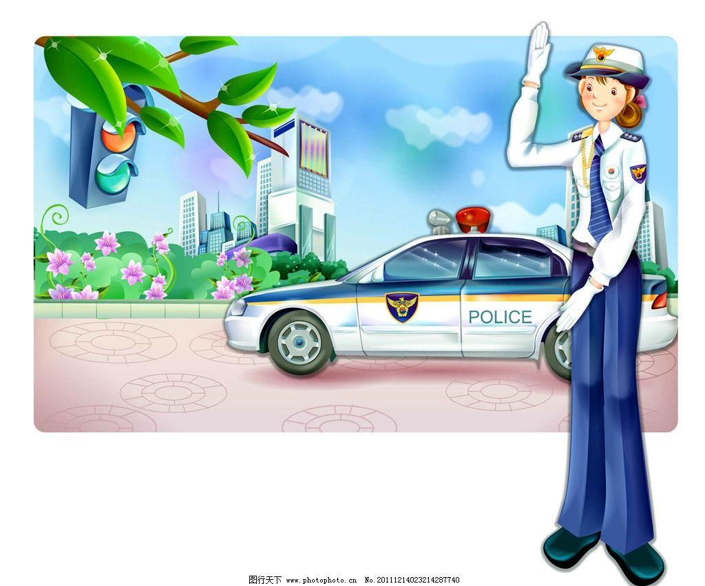 卡通矢量警察形象 警察 卡通形象 手绘图 卡通警察 矢量警察 唯美底图