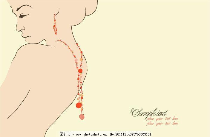 手绘时尚女性 手绘 时尚 女性 人模 模特 项链 矢量素材 eps 其他矢量