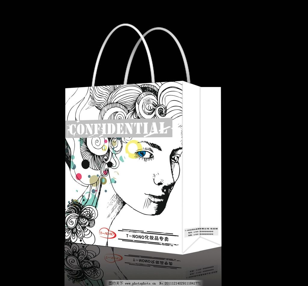 化妆品手提袋(展开图) 化妆品手提袋展开图 女孩 手绘 时尚 人物
