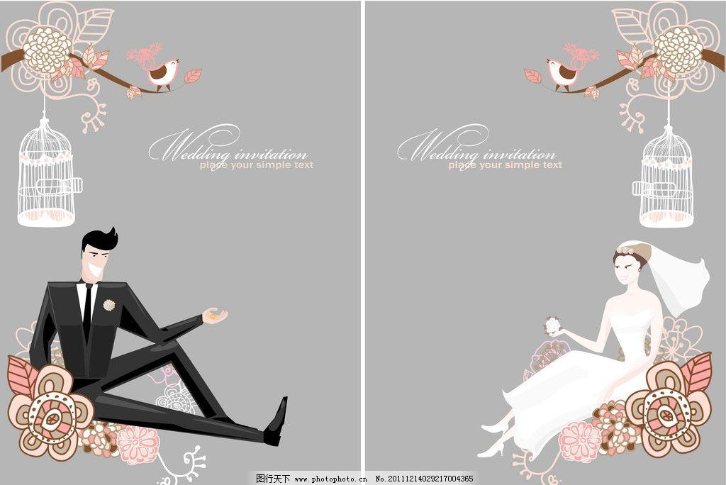 手绘欧式婚礼请柬图片