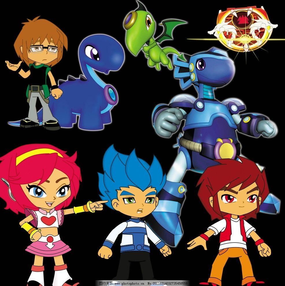 psd分层 人物  斗龙战士人物素材 斗龙战士 游戏 龙 卡通 动慢 人物