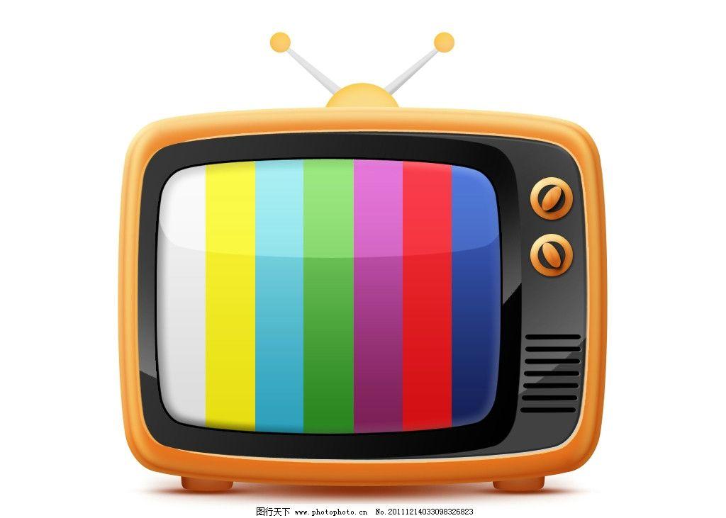 怀旧风格小电视机 屏幕 天线 彩色条纹 图标 旋钮 源文件