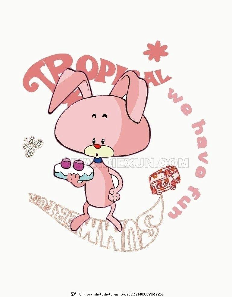 兔子 移门 印花 绣花 服装设计 图案 英文字母 烫钻 彩钻 贴布绣 可爱