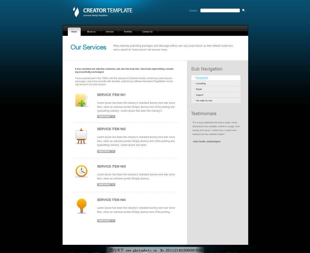 蓝色网页设计图片,网站设计 网页模板 网站模板 灰色