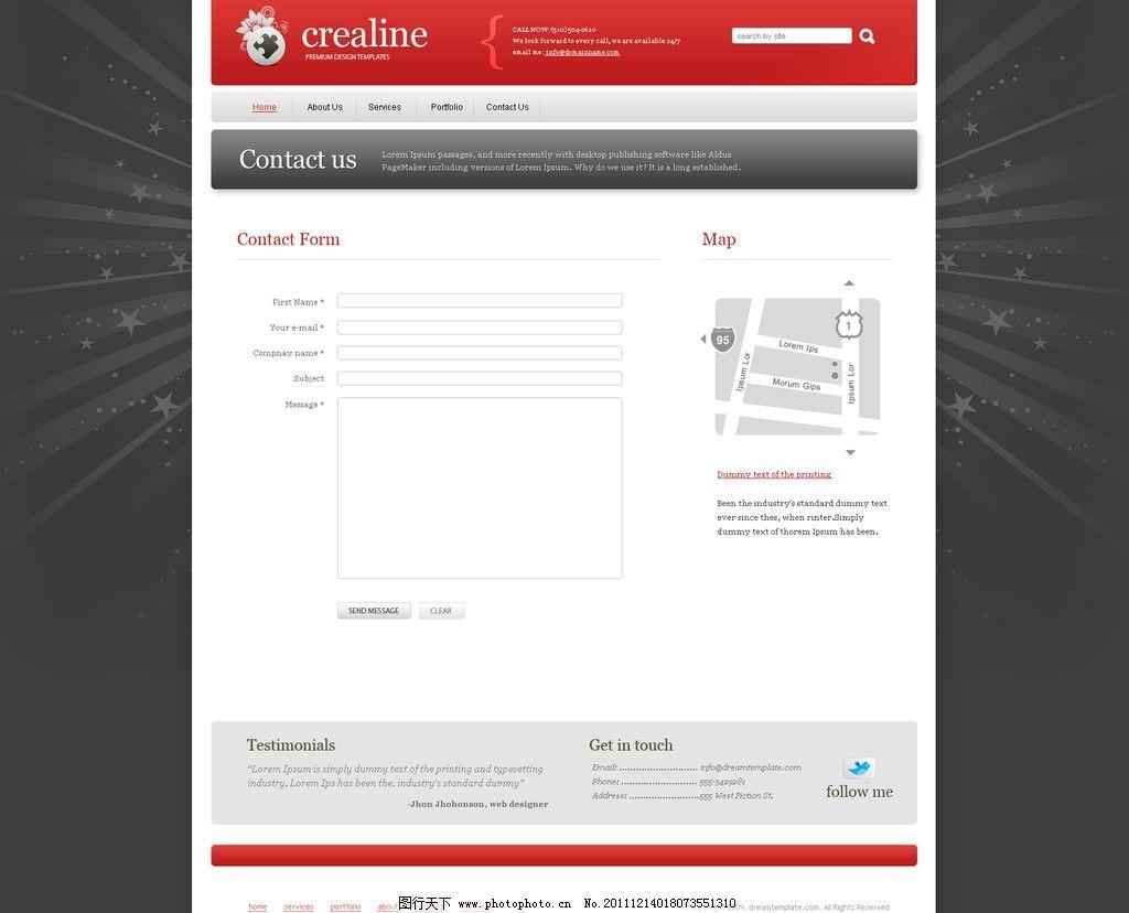 红色网页设计图片