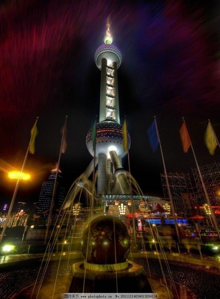 上海东方明珠 东方明珠 城市建筑 旗帜 启动球 喷泉 水柱 城市夜景