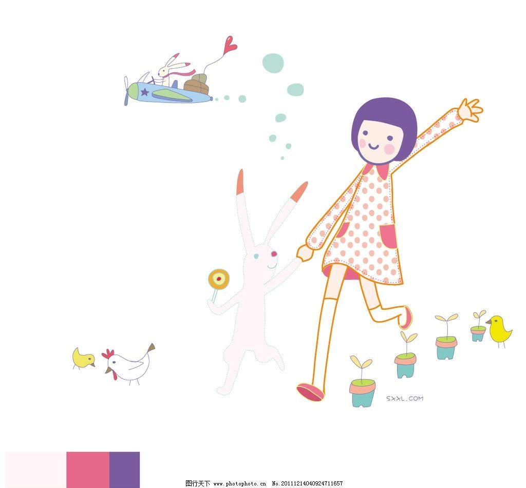 女孩 可爱的女孩 人物 女孩和兔子 鸡花 飞机 儿童幼儿 矢量人物