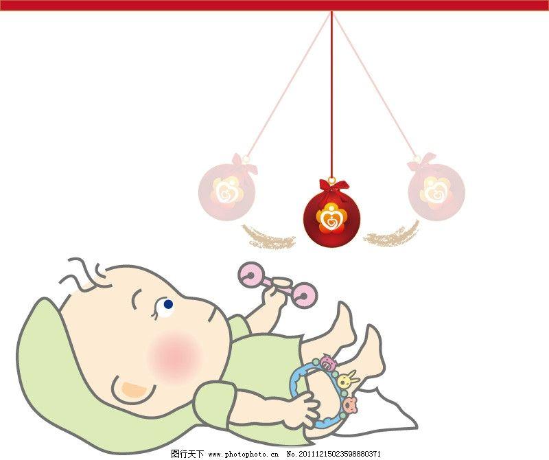 婴儿看摆球 卡通婴儿 宝宝 矢量人物